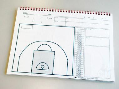 スポーツの戦略立案や分析にスカウティングノート