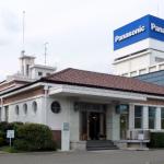640px-PanasonicKonosukeMatsushitaMuseum