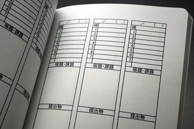 生徒の学習計画と予定を記録するオリジナルノート