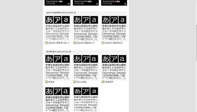 035C4フォント 製品情報一覧 | フォントブランド【TYPE C4】