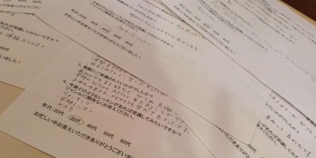 企画〜集計までの流れを解説!成功するアンケートの作り方