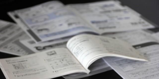 取扱説明書、操作説明書等の商品マニュアルの作り方と注意点