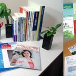 印刷物で意識する読みやすい文章を作る4つの法則